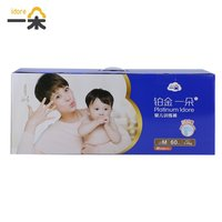 Diaper Idore Size M L XL Infant Disposable Diaper Pants Platinum Ultra Thin Fast Liquid Absorption
