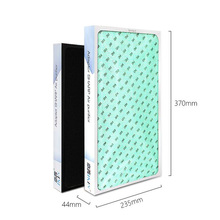 5 In 1 Multifunction Replacement Filter for Sharp Air Purifier KC-W200/WB2/BB20/Z200/CD20 370*235*44mm Parts