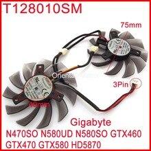 Gigabyte 75mm T128010SM gratis