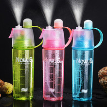 New Spray Sports Water Bottle BPA Free Leak Proof Hiking Portable Bicycle Cycling 400ML/600ML Drinking Bottles Shaker DM102