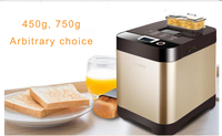 intelligent baking Bread Maker toaster automatic hosehold Breadmaker cake yogurt making machine dough mixer