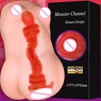 Mini Pocket Pussy Male Masturbator for Pedophile Virgin's Pussy Silicone Real Vagina Adult Masturbador Cup Sex Toys for Men