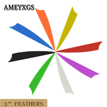 50pcs Archery 3inch Shield Rubber Arrow Feathers Outdoor Bow Shooting Accessories Right Wing