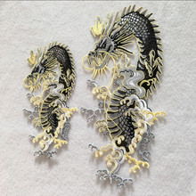 2Pcs/Lot Large Dragon Embroidery Patch Applique Fabric Iron Stick On Jacket T-shirt Clothing Decorate Accessory Diy 27*17CM