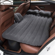 Bymaocar-colchón para coche inflable multifuncional, para acampar al aire libre, flocado de PVC, accesorios para coche