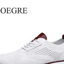Повседневная мужская обувь из вязаного сетчатого материала; однотонные неглубокие кружевные легкие мягкие мужские кроссовки; дышащая мужская обувь на плоской подошве; размеры 39-48