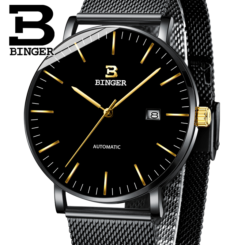 Switzerland BINGER Mens Watches Luxury Brand automatic mechanical Men Watch Sapphire Male Japan Movement reloj hombre B-5081M-9 switzerland binger watch men 2017 luxury brand automatic mechanical men s watches sapphire wristwatch male reloj hombre b1176g 6