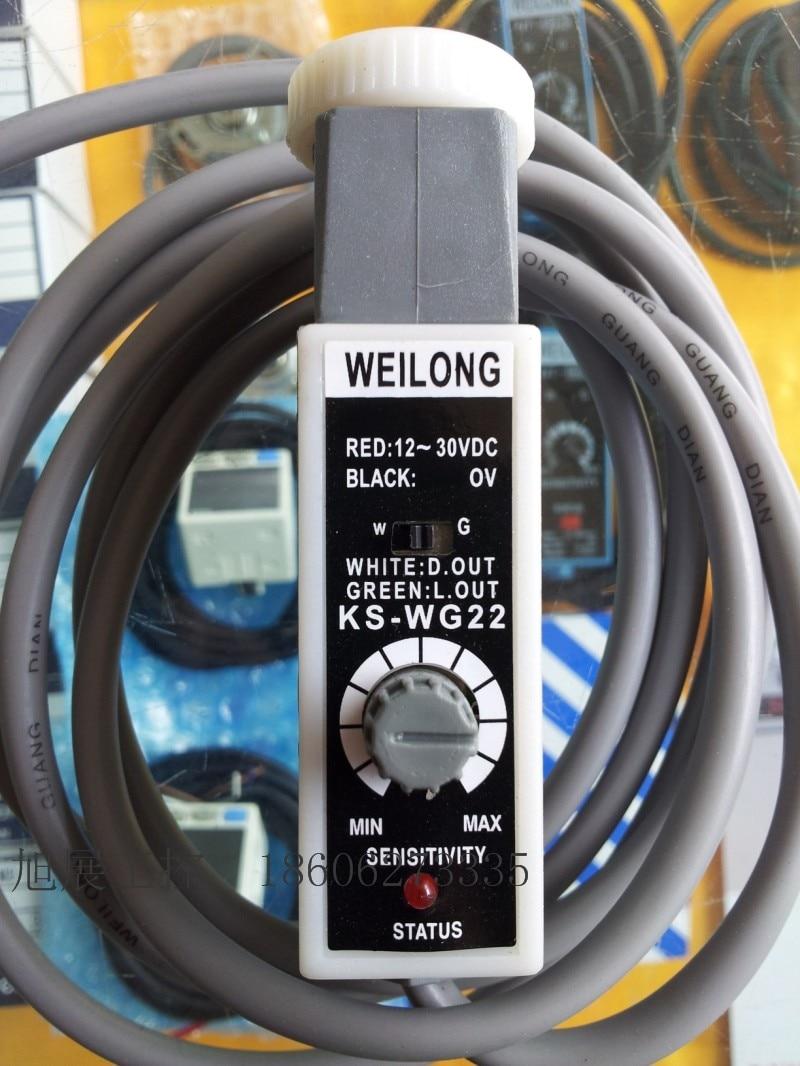 Weilong high quality color sensor KS-WG22Weilong high quality color sensor KS-WG22
