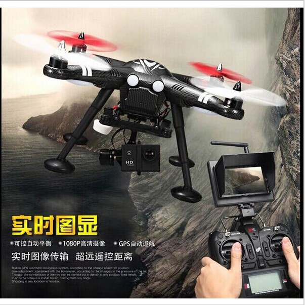 XK X380 FPV RC Quadcopter