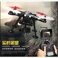 Wktoys XK X380 FPV profesional RC zánganos Multicopter de 1080 P HD cámara Quadcopter