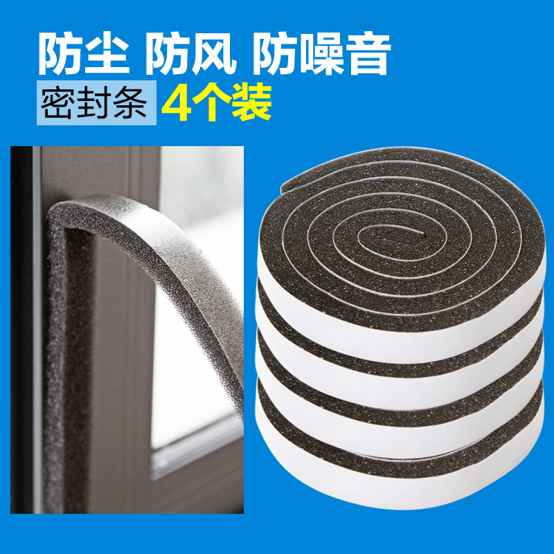 Great Creative Window Seals Affixed Dust Wind Noise Abatement, Doors And Windows Seal  Gaps Four Loaded K4762 On Aliexpress.com | Alibaba Group