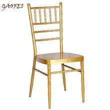 순간 의자 의자 또는