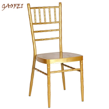 Aluminum Chiavari Chair Funitue Wedding Chair Banquet Chair for Wedding Moment Hotel Party or Gathering without cushion