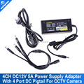 4CH 12V 5A Power cctv Supply box for Camera 4 Port DC+Pigtail COAT DC Adapter