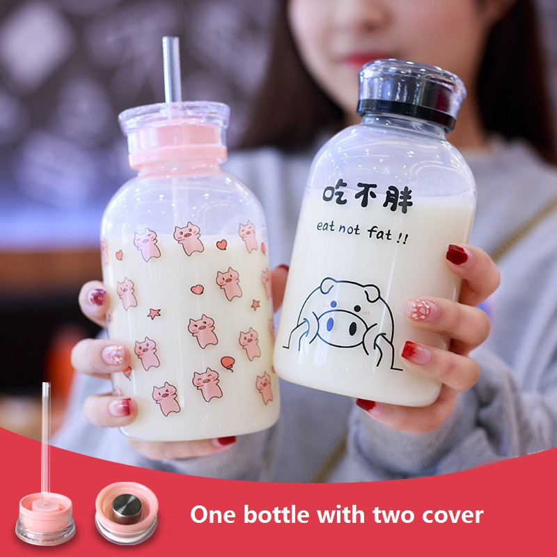 Cute Pig Water Bottle 450 ml