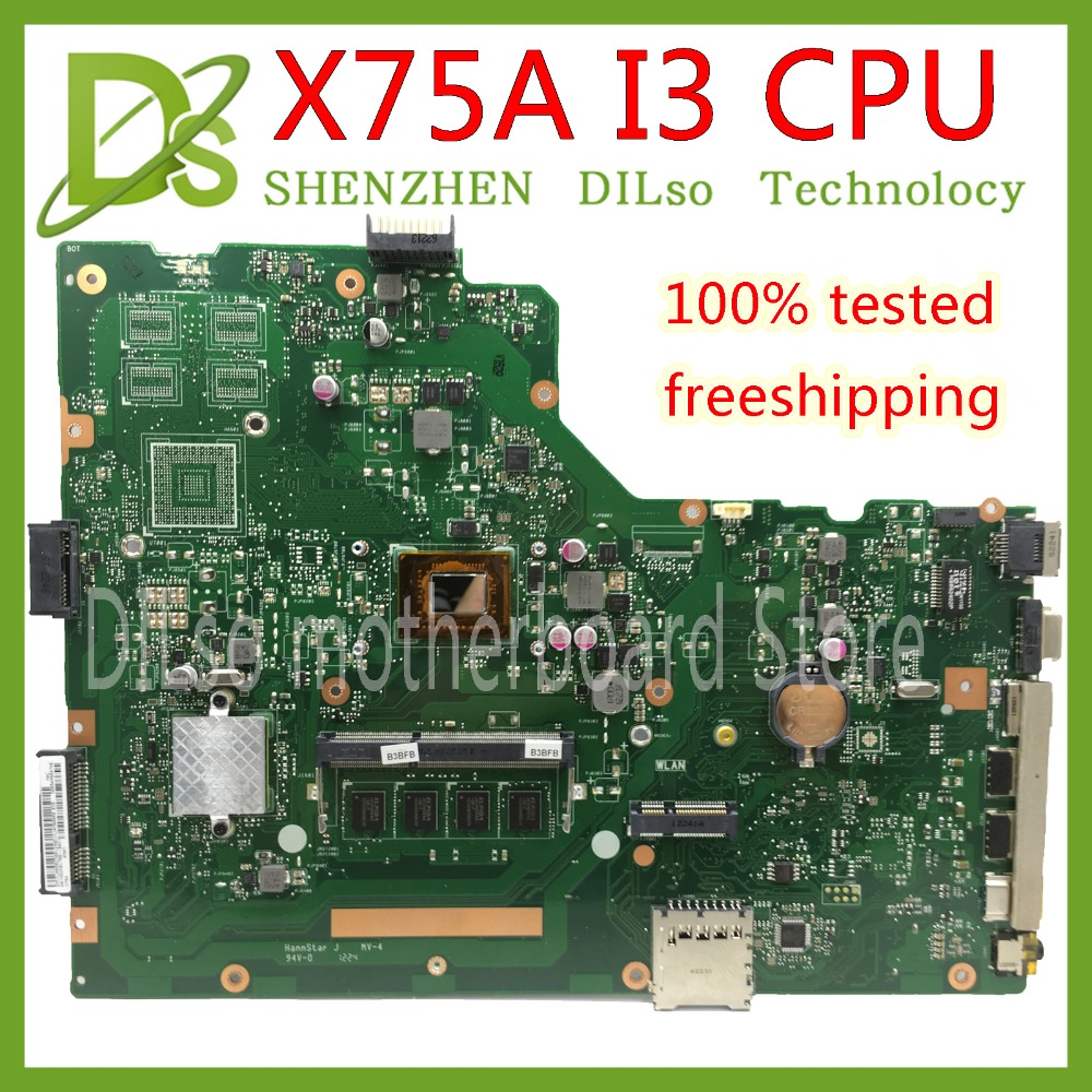 KEFU X75A For ASUS X75A X75V X75VD X75VB X75VC laptop mainboard 4G RAM REV2.0 Test work 100% free shipping original x75a x75vd laptop motherboard main board mainboard 2g ram memory 100