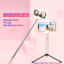hot deal buy new beautiful bluetooth wireless selfie stick with mirror with fill light selfie stick for iphones for huawei andorid phones