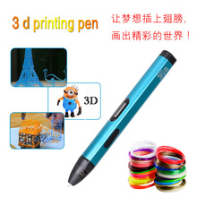 New Magic 3 d printer pen Drawing 3 D Pen Original  3 D Printing 3d pens for kids birthday present Useful gifts