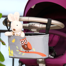 Baby hanging basket stroller organizer animal storage bag stroller accessories popaper bag MAMA bag