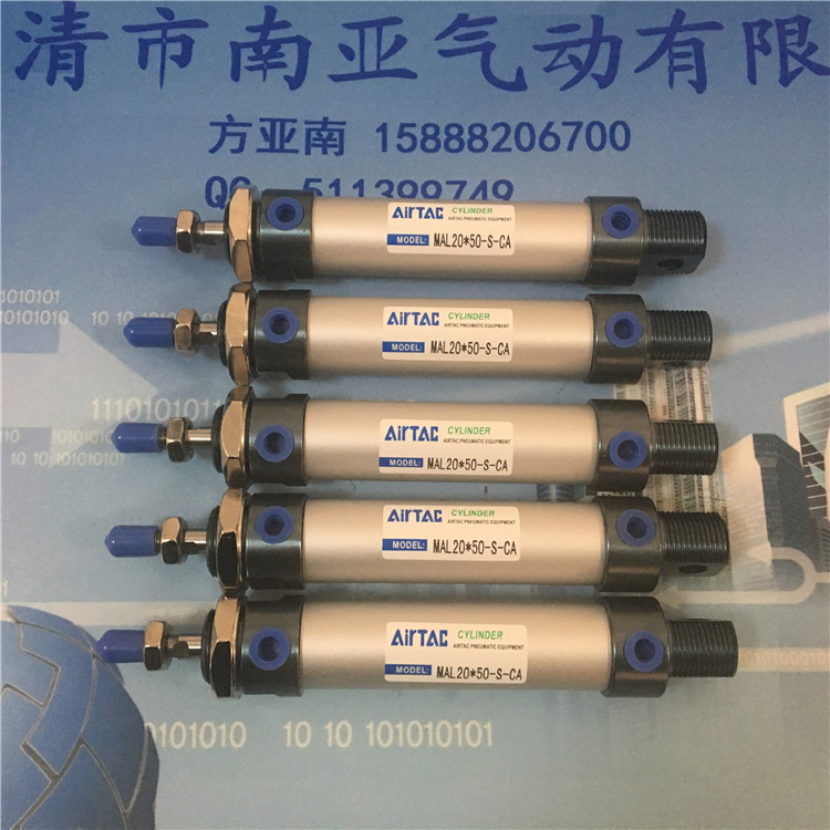 MAL20*125-S-CA  MAL20*150-S-CA MAL20*175-S-CA MAL20*200-S-CA  AIRTAC mini-cylinder  aluminum barrel   MAL series 20