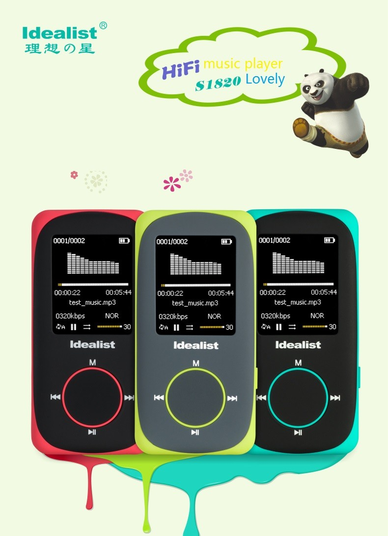 """Idealist Sport HIFI Running MP3 Player 1.8"""" Lossless MP4 Player Support Picture Recording Video TF With Earphone Armband Speaker 3"""