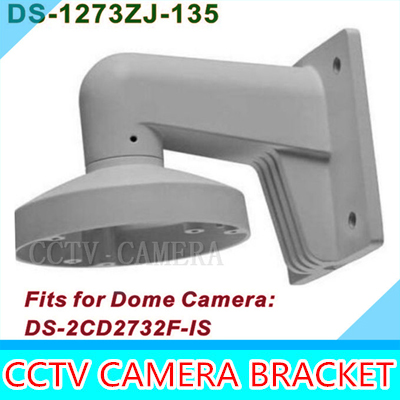 wall mount DS-1273ZJ-135 (White ) Continental Dome Camera Wall Bracket