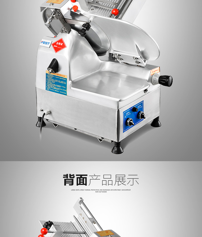 Meat Slicer Commercial Automatic Mutton Roll Slicer Frozen Meat Fat Cattle Electric Meat Slicer Planing Meat Machine 10
