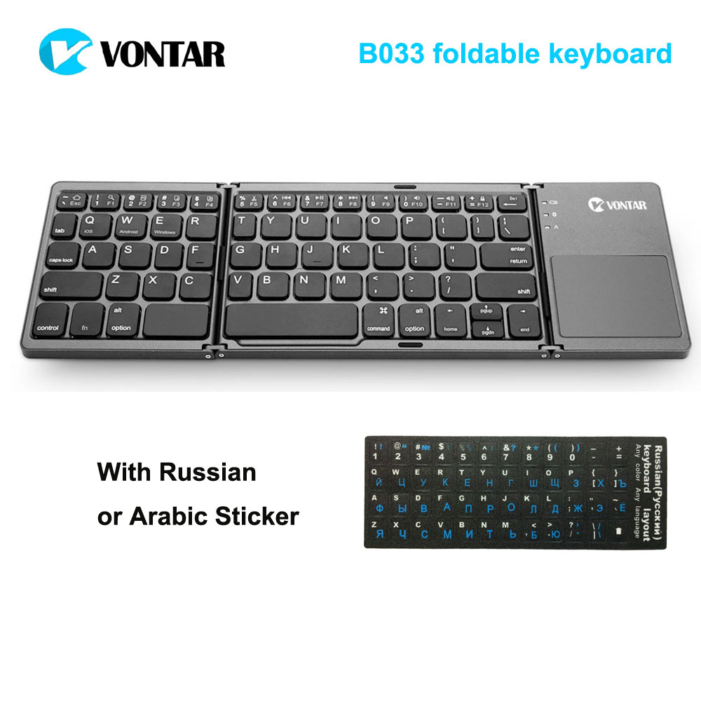 VONTAR Portable Folding Bluetooth Keyboard BT Wireless Rechargeable Foldable Touchpad Keypad for IOS/Android/Windows ipad Tablet