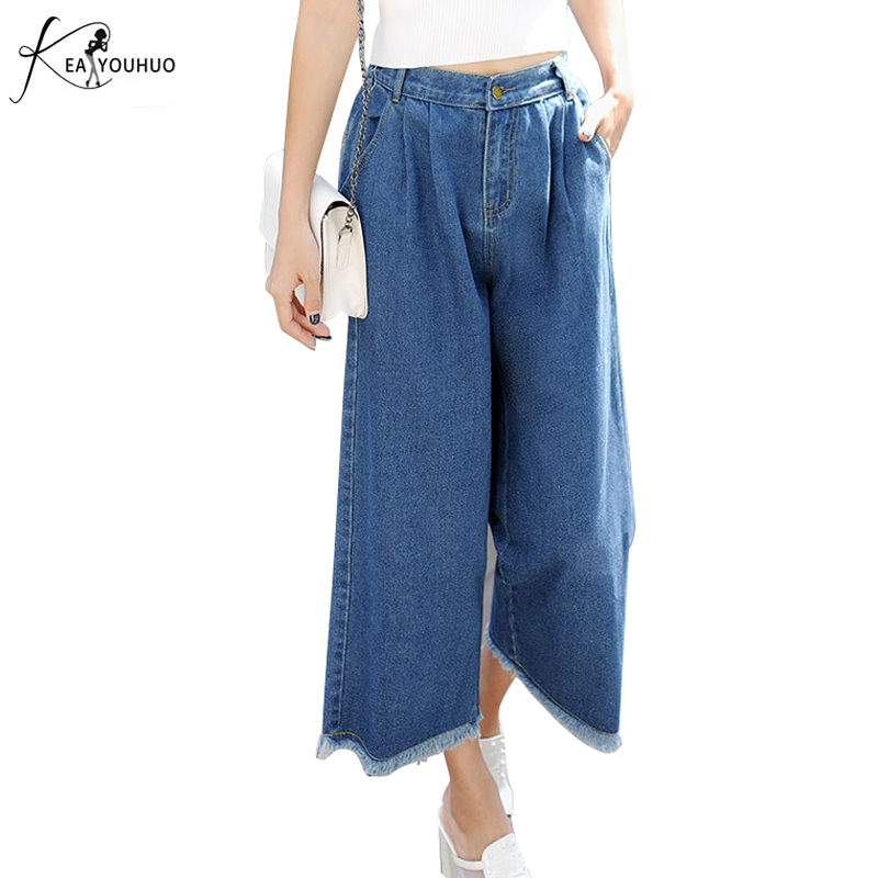 New 2017 High Quality New Fashion Retro Hippe Women Wide Leg Long High Waist Bottom Jeans Washed Denim Trousers Pants 4 Color women jeans autumn new fashion high waisted boyfriend street style roll up bottom casual denim long pants sp2096