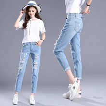 Summer Ripped Jeans For Women Boyfriend Ankle Denim Pencil Stretch High Wasit Vintage Blue Pants Spring Hole Trousers