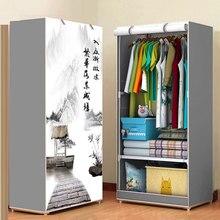 3D узор шкаф нетканые складной Тканевый шкаф для армирования Комбинации небольшой шкаф сборки одежда шкаф для хранения