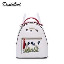 Doulaimi Новое поступление 2017 года модные женские туфли рюкзаки Белый из мягкой искусственной кожи сумка женская рюкзак мешок пейзаж Mochila птица цветок