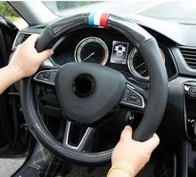 1pc for SKODA superb 2016-2018 Steering wheel cover Non-slip