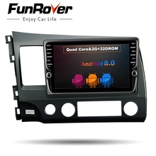 FUNROVER android 8.0 2 din car dvd for honda civic 2006-2011 navigation gps car radio video stereo multimedia player 2G RAM 32G