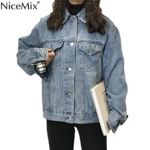 NiceMix New Autumn Basic Denim Coat Women Jeans Jacket Winter Outwear Loose Streetwear Manteau Femme Chaqueta Mujer