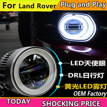 doxa Car Styling for Land Rover Range Rover Discovery Freelan LED Fog Light Auto Angel Eye Fog Lamp LED DRL 3 function model цены онлайн