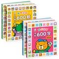 4 книги 600 слов дети учатся китайская книга китайские иероглифы с пиньинь раннего просветления познания книга
