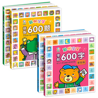 4 Books 600 Words Kids Children Learning Chinese Book Chinese Characters with pinyin Early Enlightenment Cognition Book