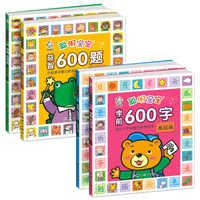 4 livros 600 Palavras Crianças Crianças Aprendendo Livro Chinês Caracteres Chineses com pinyin Cedo Iluminismo Cognição Livro