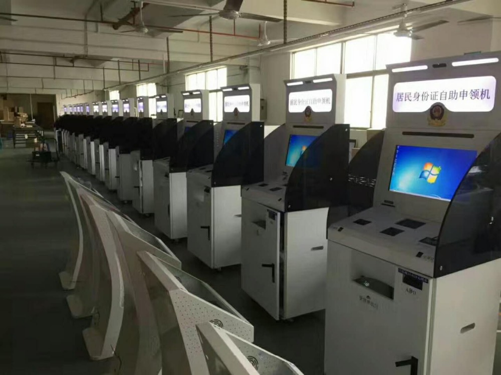 Touch Screen Kiosks With Printer Can Automatically Recognize And Process Bills/ Passports/ID Card/face/fingerprints