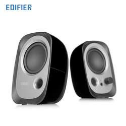 EDIFIER R12U Mini Speaker Portable Small Elevation Design Beautiful Bass Stress Computer High Quality Speakers Original Audio