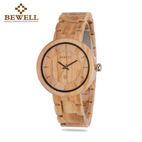 BEWELL Women Wood Watches Top Luxury Watch Brand With Wood Bracelet Band Clock Ladies Mother Daughter Gift Watch Round Face 155A