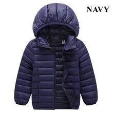 2-13Y Ultra light девочки мальчики пуховик 90% утка вниз пальто зима весна осень детская одежда с капюшоном и карман