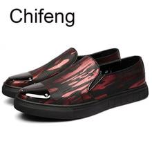 Genuine leather loafers men 2017 new spring autumn Round head  waterproof Heighten Blue Patchwork Lok Fu men shoes