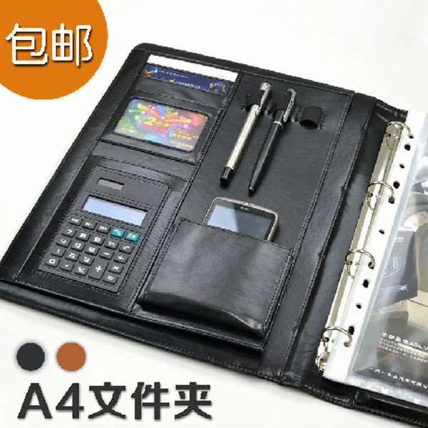 ФОТО black & coffee pu leather cover planner A4(23.2*30.5CM) size business manager folder  bag with calculator