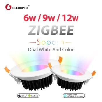 GLEDOPTO زيجبي المنزل الذكي 9W LED RGBcct النازل التطبيق التحكم العمل مع الامازون زائد LED rgb لمبة عكس الضوء ضوء التحكم الصوتي
