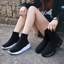 MWY Fashion Casual Shoes Woman Comfortable Breathable Mesh Soft Sole Female Platform Sneakers Women Chaussure Femme basket femme