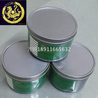 Offset Short Wave Yellow 254 Nm Fluorescent Anti Counterfeit Printing Ink 0 5KG Short Wave Yellow