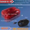 Вулкан Box Красный с Pack1 + ViTool