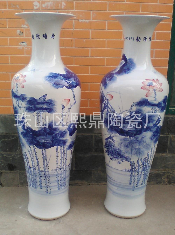 Popular White Floor Vase Buy Cheap White Floor Vase Lots